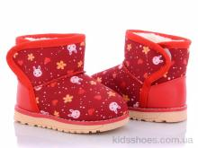 Style-baby-Clibee NN988 red