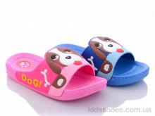 KH-shoes T8811 mix