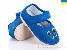 Slippers Глазки blue